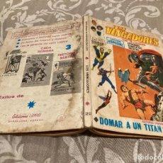 Cómics: LOS VENGADORES VOL 1 Nº22 DOMAR UN TITAN - VERTICE 1971. Lote 237367275