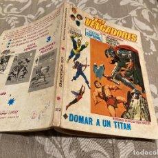 Cómics: LOS VENGADORES VOL 1 Nº22 DOMAR UN TITAN - VERTICE 1971. Lote 237367625