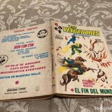 Cómics: LOS VENGADORES VOL 1 Nº28 EL FIN DEL MUNDO - VERTICE 1971. Lote 237369040