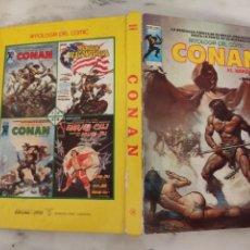 Cómics: ANTOLOGIA DEL COMIC CONAN EL BARBARO Nº 5 VERTICE MUNDI-COMICS. Lote 237399715