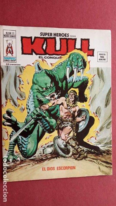Cómics: SUPER HEROES PRESENTA : KULL - V 2 VÉRTICE NºS - 20,21,22,23 - MUY NUEVOS - Foto 10 - 237405565