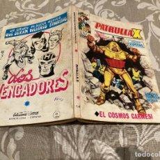 Cómics: PATRULLA X VOL 1 Nº14 EL COSMOS CARMESIE - VERTICE 1970. Lote 237457685