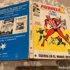 Comics: PATRULLA X VOL 1 Nº29 GUERRA EN EL MUNDO INFERIOR - VERTICE 1971. Lote 237464020