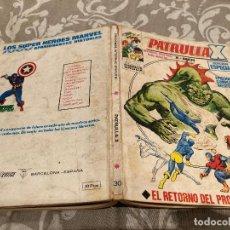 Cómics: PATRULLA X VOL 1 Nº30 EL RETORNO DEL PROFESOR-X - VERTICE 1975. Lote 237465800