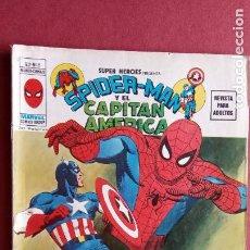 Cómics: SUPER HÈROES PRESENTA : Vº 2 Nº 8 - SPIDER-MAN Y EL CAPITÁN AMÉRICA - EDI. VÉRTICE 1974. Lote 237498625