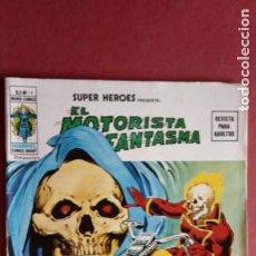 Cómics: SUPER HÉROES PRESENTA: Vº 2 Nº 14 - EL MOTORISTA FANTASMA - EDI. VÉRTICE 1974. Lote 237505235
