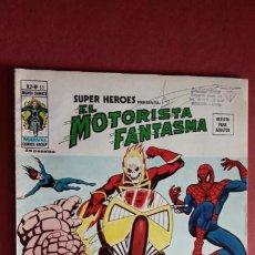 Cómics: SUPER HÉROES PRESENTA: Vº 2 Nº 53 EL MOTORISAT FANTASMA - EDI. VÈRTICE 1974 - REY KUL DE ROY THOMAS. Lote 237510255