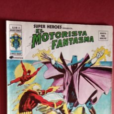 Cómics: SUPER HÉROES PRESENTA: Vº 2 Nº 58 - EL MOTORISTA FANTASMA - EDI. VÉRTICE 1974. Lote 237511485