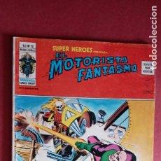 Cómics: SUPER HÉROES PRESENTA : Vº 2 Nº 73 - EL MOTORISTA FANTASMA , EDI. VÉRTICE 1974. Lote 237512475