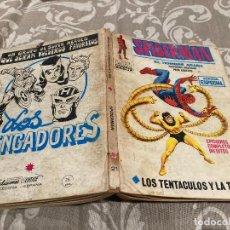 Cómics: SPIDERMAN VOL1 Nº 21 LOS TENTACULOS Y LA TRAMPA - VERTICE 1971. Lote 237523240