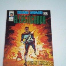 Cómics: RELATOS SALVAJES - EL CASTIGADOR - NUMERO 33 - VERTICE - VOLUMEN 1 - MUY BUEN ESTADO - GORBAUD. Lote 237534890