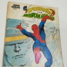 Comics: SUPERHÉROES Nº 6 SPIDERMAN Y LA ANTORCHA HUMANA. VÉRTICE, 1974.. Lote 237580335
