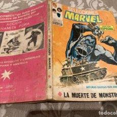 Cómics: SELECCIONES MARVEL VOL1 Nº13 LA MUERTE DEL MONSTROLO - VERTICE 1970. Lote 237707220