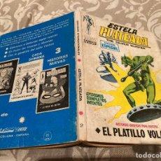 Cómics: ESTELA PLATEADA VOL1 Nº2 EL PLATILLO VOLANTE VERTICE 1972. Lote 237708025