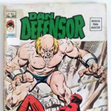 Cómics: DAN DEFENSOR VOL 2 NÚMERO 5 - EL CIRCO DEL CRIMEN ~ MARVEL / VERTICE (1974). Lote 238050570