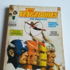 Cómics: LOS VENGADORES 7 CONTRA EL CABALLERO NEGRO VERTICE. Lote 238069850