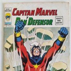 Comics: HÉROES MARVEL VOL.2 Nº 1 - CAPITÁN MARVEL Y DAN DEFENSOR + PÓSTER LOPEZ ESPÍ (1975) *EXCELENTE*. Lote 238112465