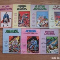 Cómics: MUNDI COMICS CLASICOS CASI COMPLETA A FALTA DEL NÚMERO 8 . EDITORIAL VERTICE 1981 - 1982. Lote 238269545