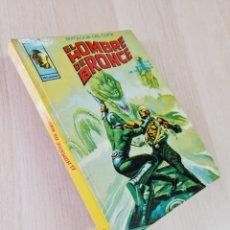 Cómics: BUEN ESTADO ANTOLOGÍA DEL COMIC 10 EL HOMBRE DE BRONCE COMICS VERTICE CELO EN EL CANTO. Lote 238774850