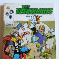 Cómics: LOS VENGADORES 48 LA MONTAÑA VERTICE. Lote 238775735
