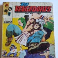 Comics: LOS VENGADORES 37 MUERTE DE UNA LEYENDA VERTICE. Lote 238780500