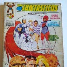 Comics: LOS 4 FANTASTICOS 18 CONTRA LOS 4 TEMIBLES VERTICE. Lote 238790455