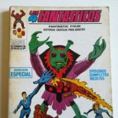 Comics: LOS 4 FANTASTICOS 12 PLAN SINIESTRO VERTICE. Lote 238792695