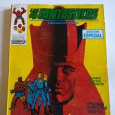 Comics: LOS 4 FANTASTICOS 10 EL FARAÓN ASESINO VERTICE. Lote 238794515