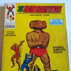 Cómics: LOS 4 FANTASTICOS 8 EL PENSADOR LOCO VERTICE. Lote 238795705