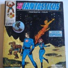 Comics: LOS 4 FANTASTICOS 7 MISTERIO EN LA LUNA VERTICE. Lote 238796330