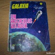 Cómics: VERTICE GALAXIA GRAPA 15. Lote 239403665