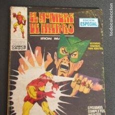 Fumetti: EN MANOS DEL MANDARÍN EL HOMBRE DE HIERRO IRON MAN Nº 4 EDICIONES VÉRTICE AÑO 1969. Lote 239428920