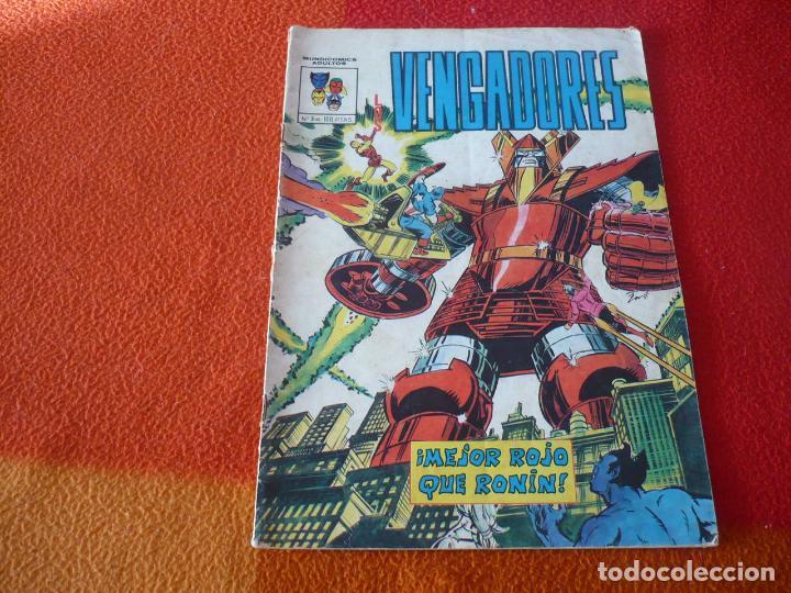 LOS VENGADORES Nº 3 VERTICE MUNDICOMICS 1981 MARVEL (Tebeos y Comics - Vértice - Vengadores)