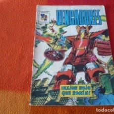 Cómics: LOS VENGADORES Nº 3 VERTICE MUNDICOMICS 1981 MARVEL. Lote 239540355