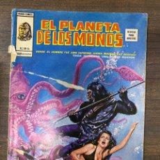 Cómics: EL PLANETA DE LOS MONOS. V.2 - Nº 15. EL SOÑADOR EN EL SILENCIO ESMERALDA. MUNDI-COMICS. Lote 239552695
