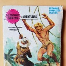 Cómics: JAK DE LA JUNGLA. Nº 21. SELECCIONES VÉRTICE DE AVENTURAS. HISTORIAS GRÁFICAS PARA ADULTOS.. Lote 240658355