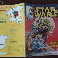 Comics: STAR WARS GUERRA DE LAS GALAXIAS SURCO VERTICE LINEA 83 Nº 7. Lote 241492755