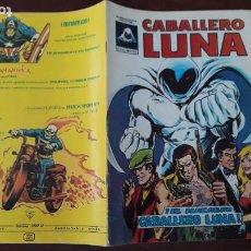 Comics: CABALLERO LUNA VERTICE MUNDICOMICS Nº 1. Lote 241493580
