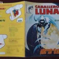 Cómics: CABALLERO LUNA SURCO VERTICE LINEA 83 Nº 6. Lote 241493770