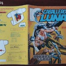 Cómics: CABALLERO LUNA SURCO VERTICE LINEA 83 Nº 7. Lote 241493900