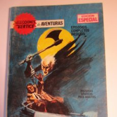 Cómics: SELECCIONES VERTICE (1968, VERTICE) 73 · 1970 · EL ROBO DEL SIGLO. Lote 241629900