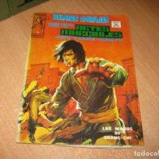 Cómics: RELATOS SALVAJES EDICIÓN ESPECIAL ARTES MARCIALES. Lote 241748075