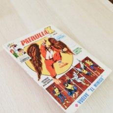 Cómics: BUEN ESTADO PATRULLA X 12 TACO SELLO EN PORTADA COMICS VERTICE. Lote 242493035