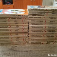 Comics: LOTE 47 COMICS VERTICE VOLUMEN 1. Lote 242890285