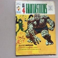 Cómics: 4 FANTÁSTICOS VOLUMEN 2 NÚMERO 2. Lote 242994445