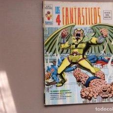 Cómics: 4 FANTÁSTICOS VOLUMEN 2 NÚMERO 3. Lote 242999555