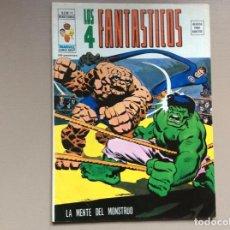 Cómics: LOS 4 FANTÁSTICOS VOLUMEN 2 NÚMERO 15. Lote 243026070