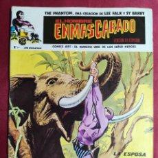 Cómics: EL HOMBRE ENMASCARADO. VOL. 1. Nº 19. EDICIONES VERTICE. Lote 243687475