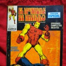 Cómics: EL HOMBRE DE HIERRO (IRON MAN)-EDICIONES VÉRTICE, N°7 (MARVEL,COMICS GROUP)1°ED. ESPECIAL, TACO.1970. Lote 243781945