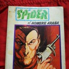 Cómics: SPIDER, EL HOMBRE ARAÑA- EDICIONES VÉRTICE, N°5- EDICIONES ESPECIALES, TACO.1974. DIFÍCIL!!!. Lote 243855130